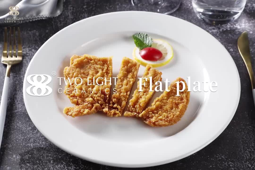 """레스토랑 10 """"세라믹 대량 Underplates 화이트 디너 접시 레스토랑, 플레이트 도자기 화이트/"""