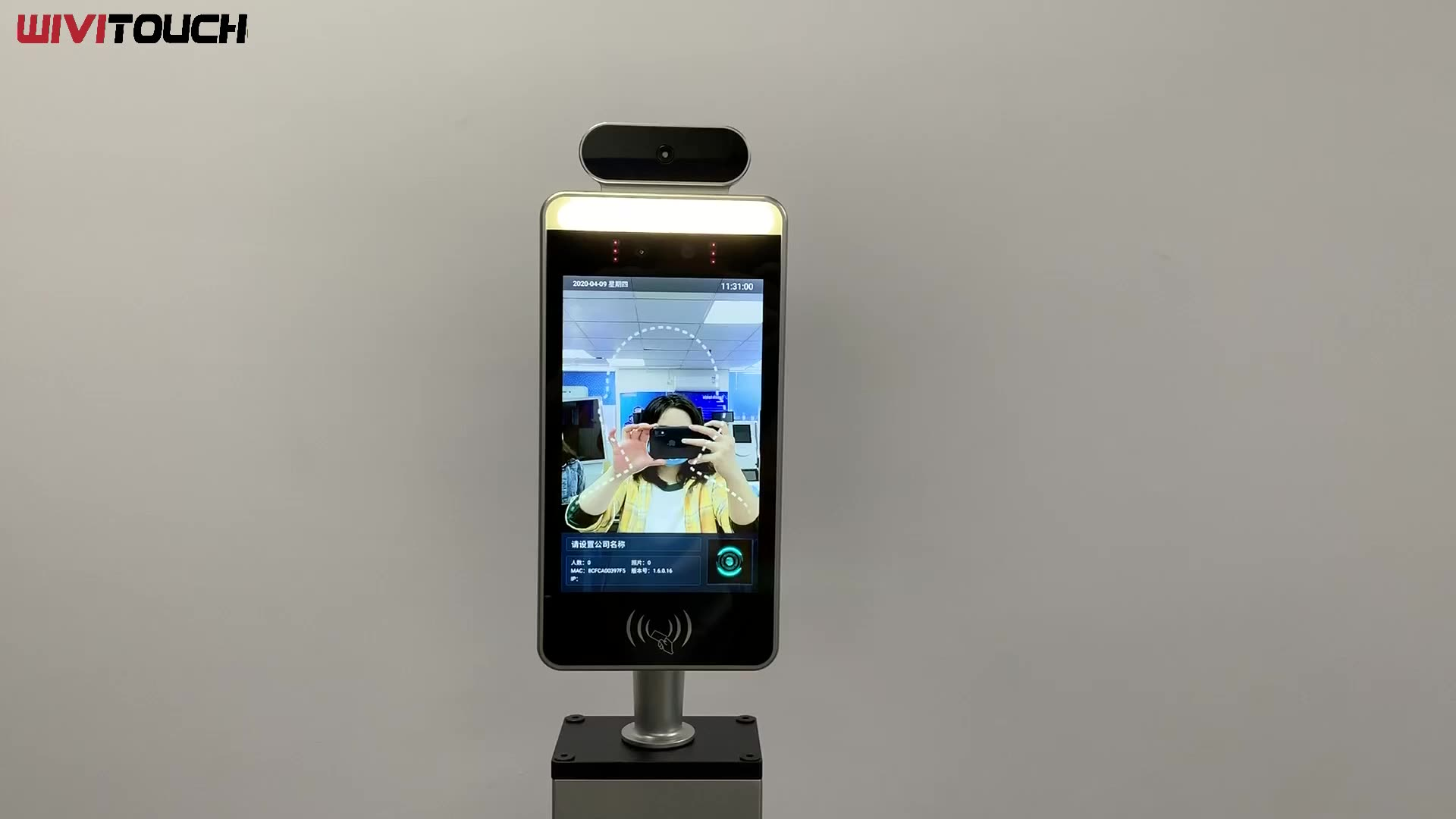 Aluminum Alloy Holder  Stand Base  for Face Recognition Access Control System