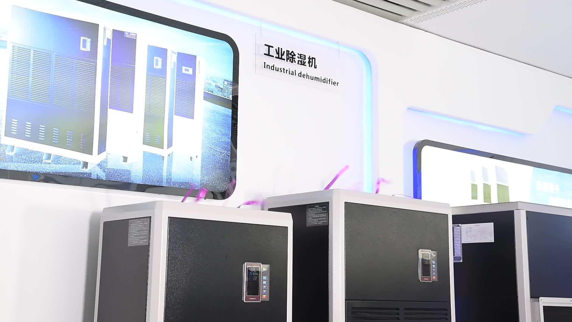 Led אלקטרוני מסך בזמן אמת ניטור ארון סוג מחסן תעשייתי מסיר לחות