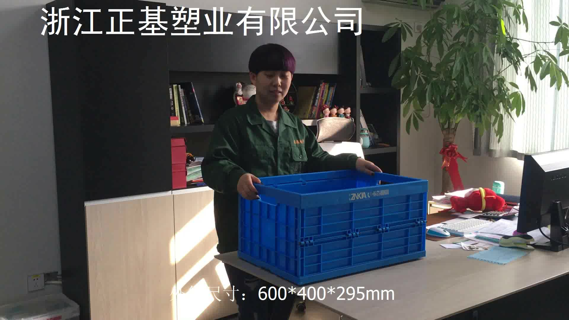 heavy duty storage collapsible plastic warehouse storage laundry bin box bins crate for pet