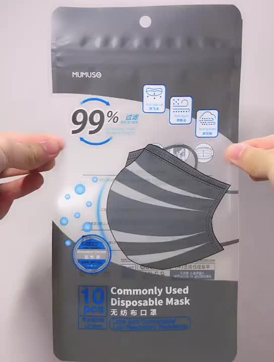 Custom print plastic bag N95 medical surgical face mask packaging bag foil bag for dust mask