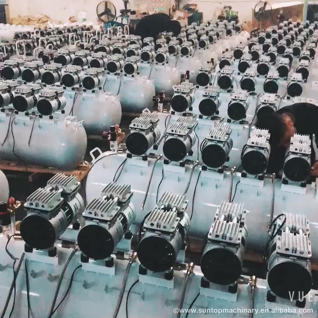 2.2kw 3hp 150l oil free air compressor