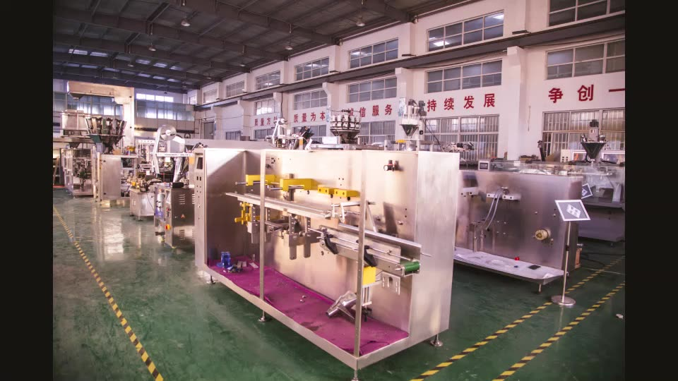 Contact Supplier Chat Now! Automatic ground coffee bag packaging machine