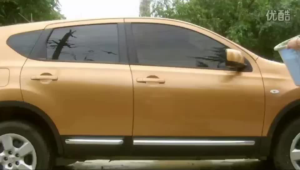 Nano Age Nano revêtement 9h voiture peinture Protection céramique verre anti-rayures voiture liquide céramique Pro revêtement Super hydrophobe manteau
