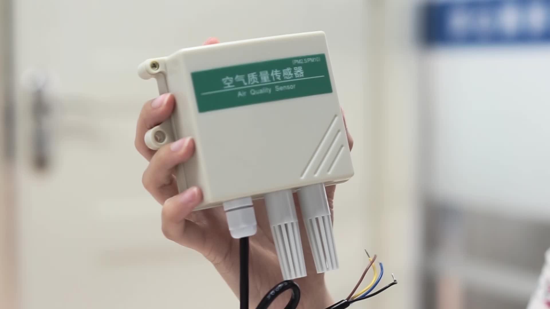 2019 0-5V sortie portable compteur de qualité d'air de poussière pm2.5 pm10 capteur de particules