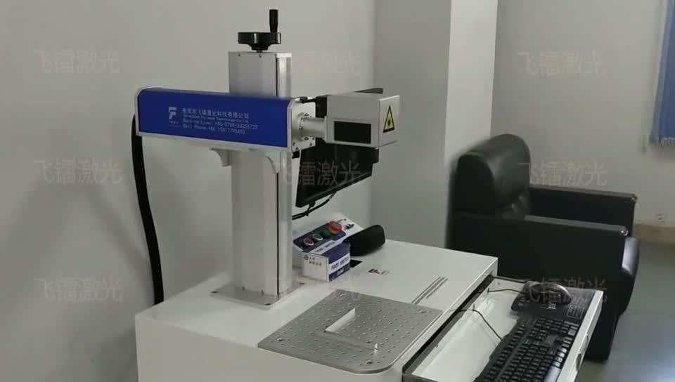 Муха Лазерная животное ухо тег 20 Вт портативный волокно лазерная маркировочная машина цена роторного волокна лазерная маркировочная машина для армии табличка