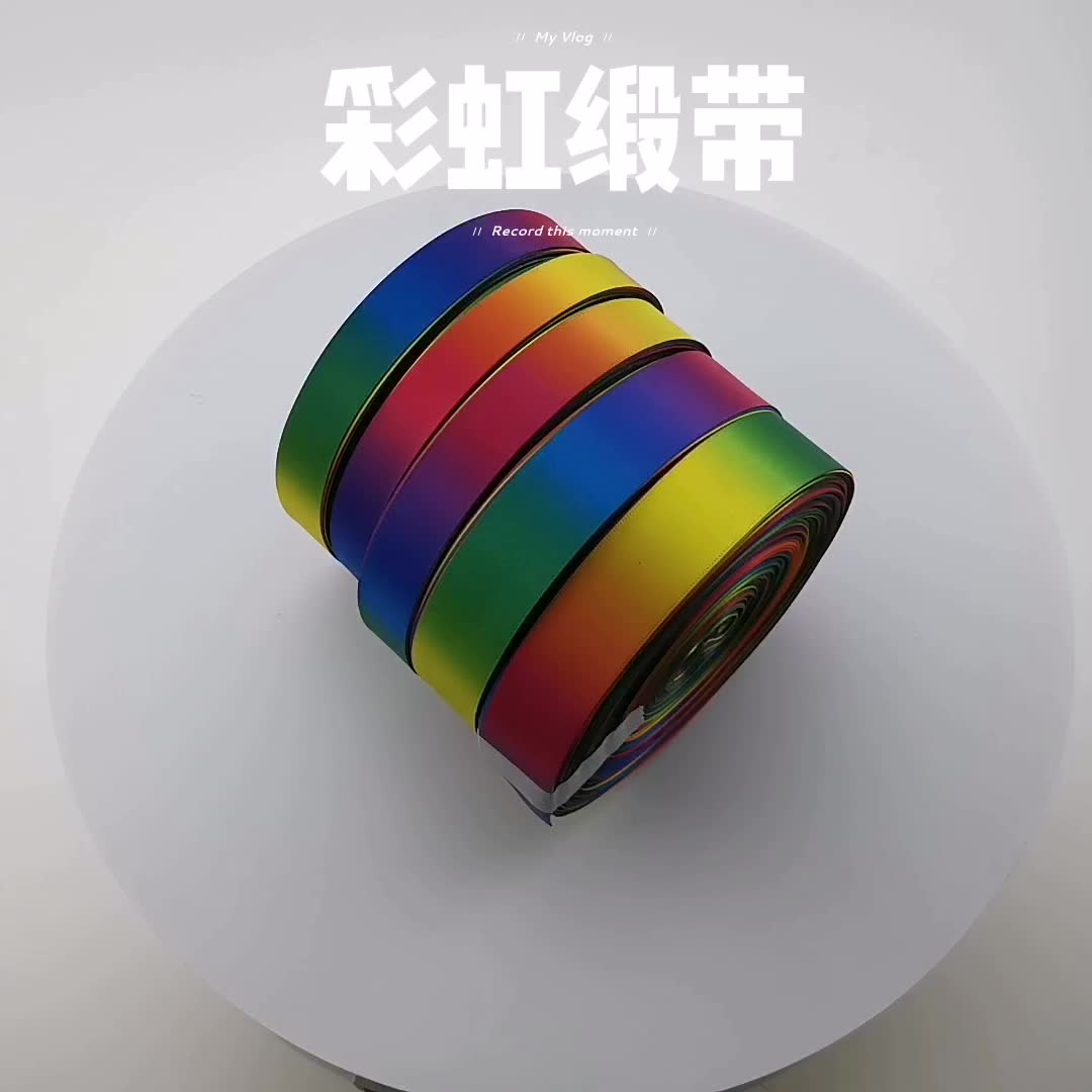 Factory direct wholesale ready size  Printed Rainbow Grosgrain Ribbon