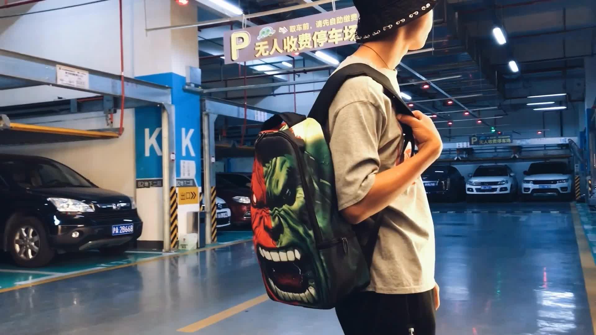 Printed school bag mochilas backpack stylish college bags backpack