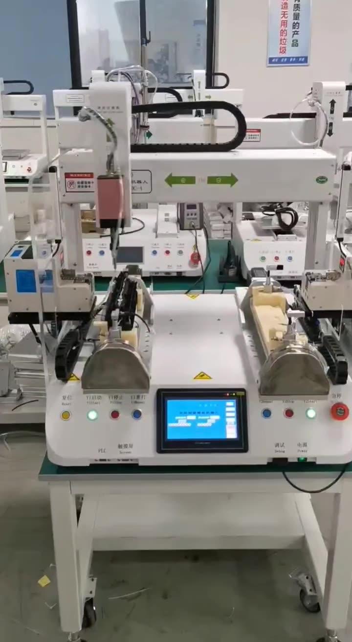 东莞厂家耳机小家电PCB板全自动螺丝机 吸附式双平台自动拧螺丝机