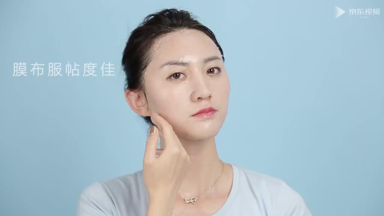 Private Label Korean Face Sheet Facial Mask Whitening Moisturizing Facial Mask for Face Care