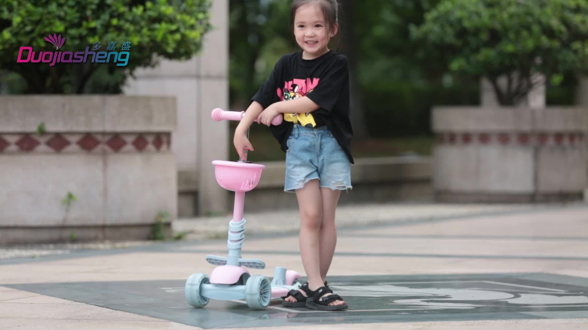 Factory direct price high quality Outdoor children Toys 3 wheel kick scooter for kids