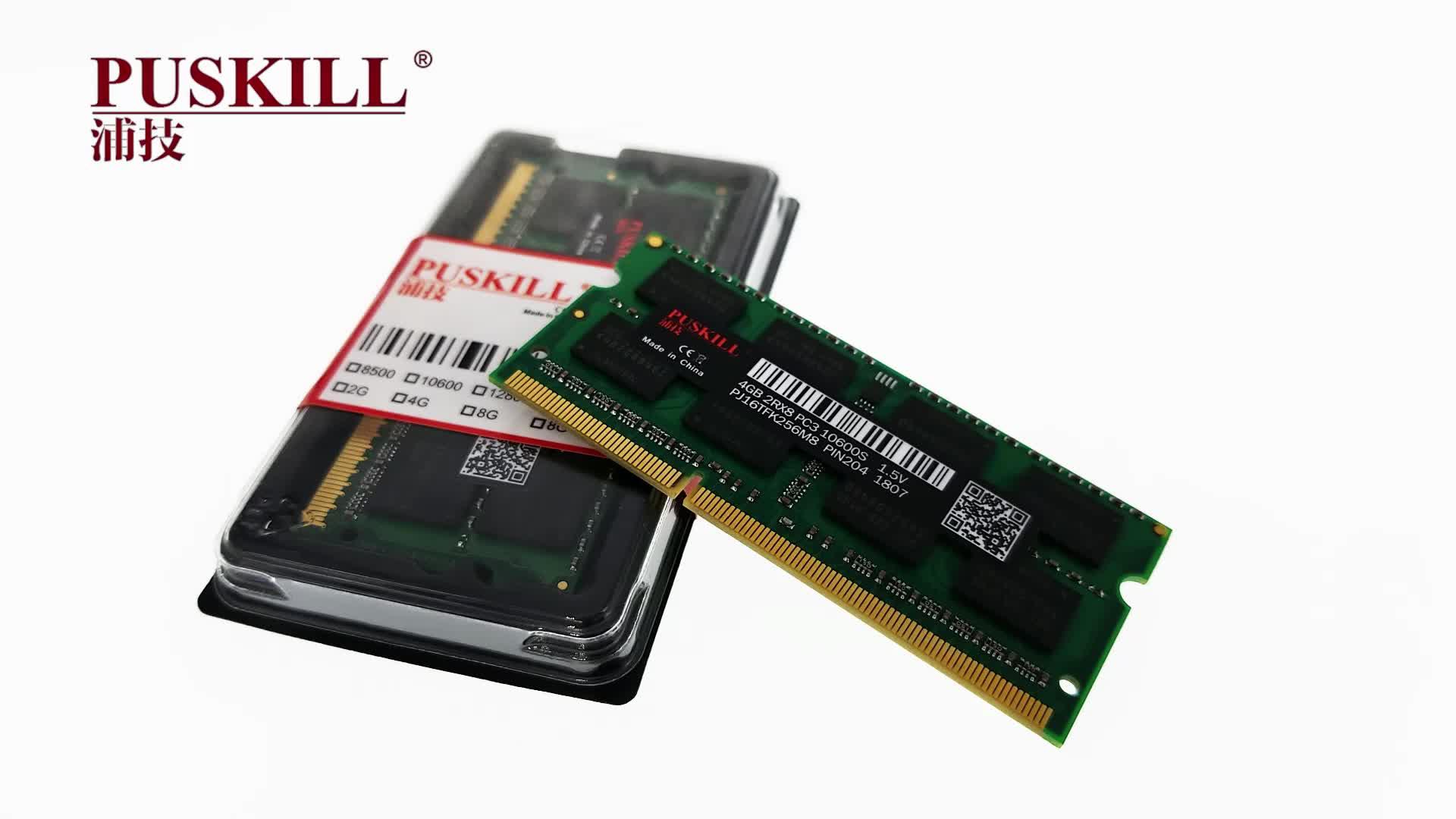 提供 OEM/ODM メモリモジュール DDR3 ギガバイト 2 PC3 10600 s 1333 mhz のノートパソコンのラム