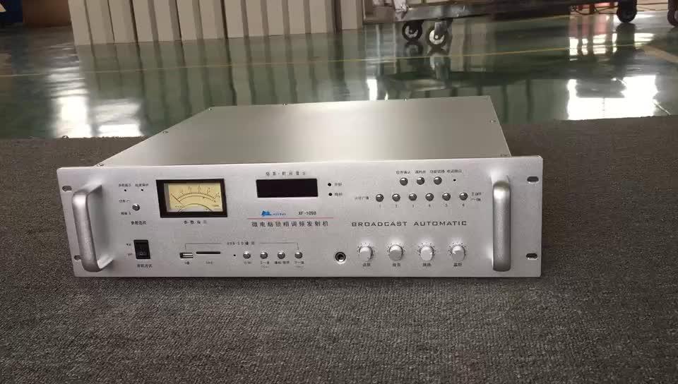 Transmissor de FM 30W All-in-one para pequena estação de rádio