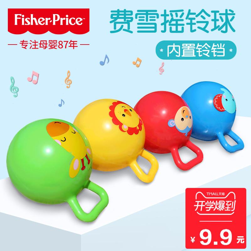 Рыболов ребенок игрушка 0-1 лет ребенок сцепление мяч новорожденных малый кожаный мяч младенец погремушка 3-6-12 месяцы