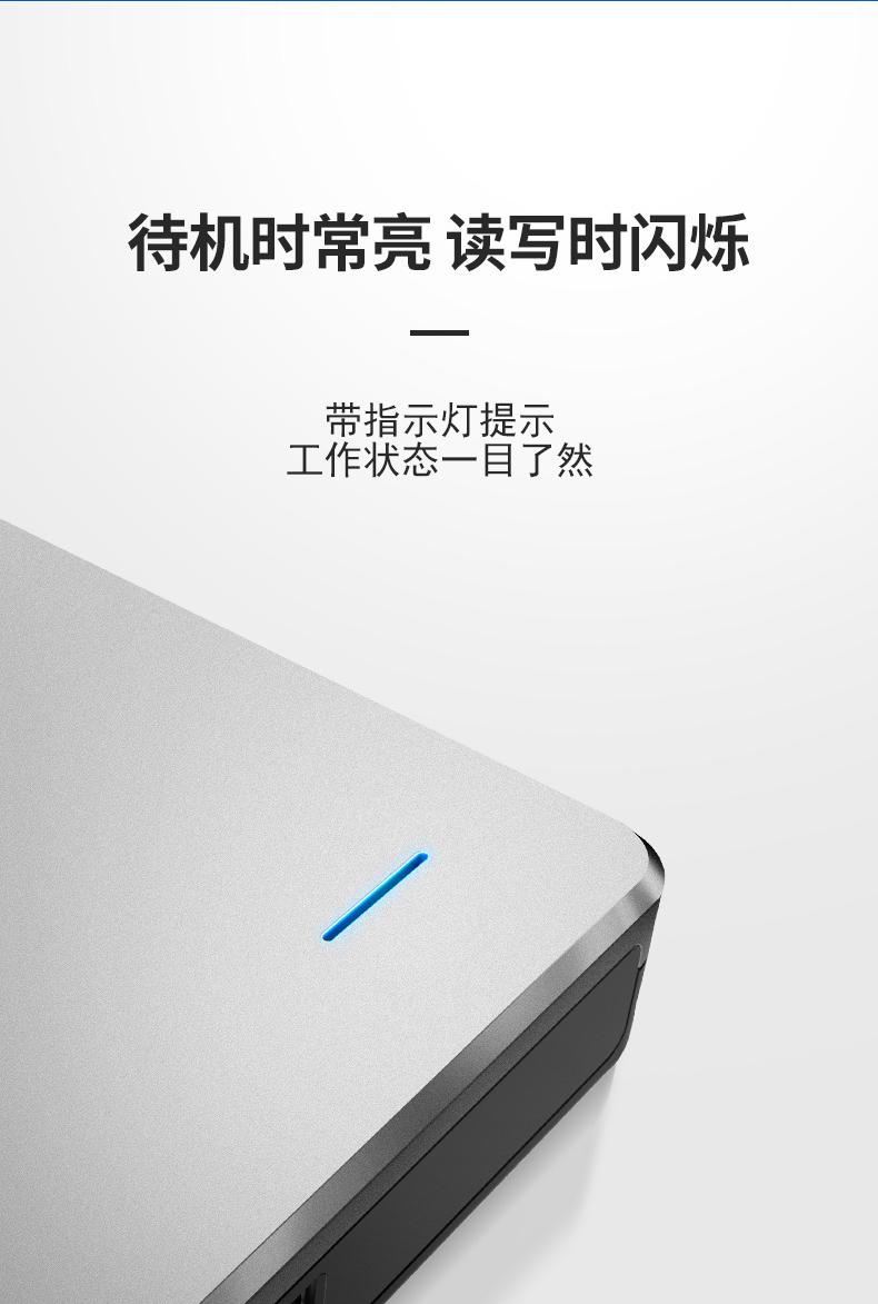 移动硬盘盒详情_16.jpg