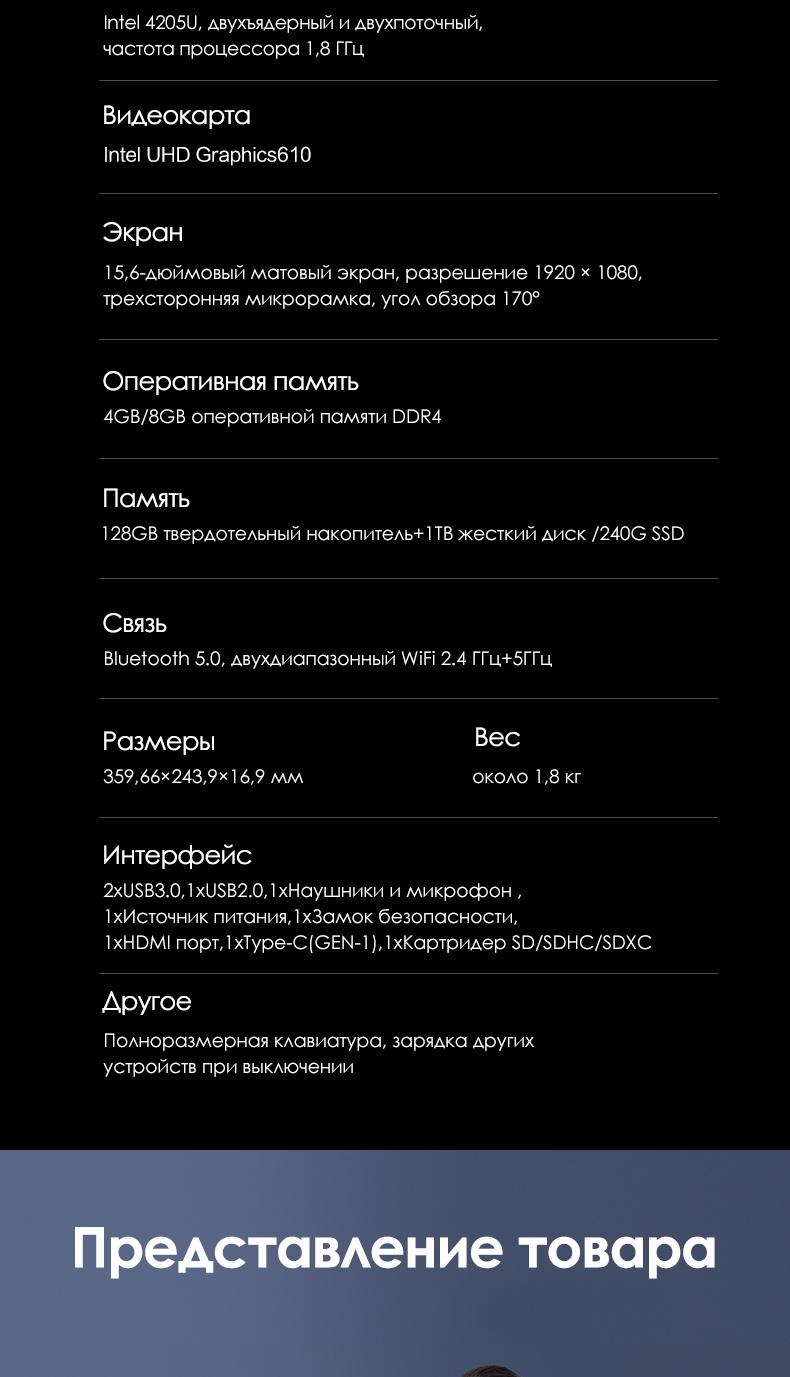 小麦6C-俄文详情_12.jpg
