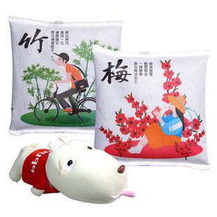 【旗舰店】精品竹炭包2大包+送1只竹炭狗