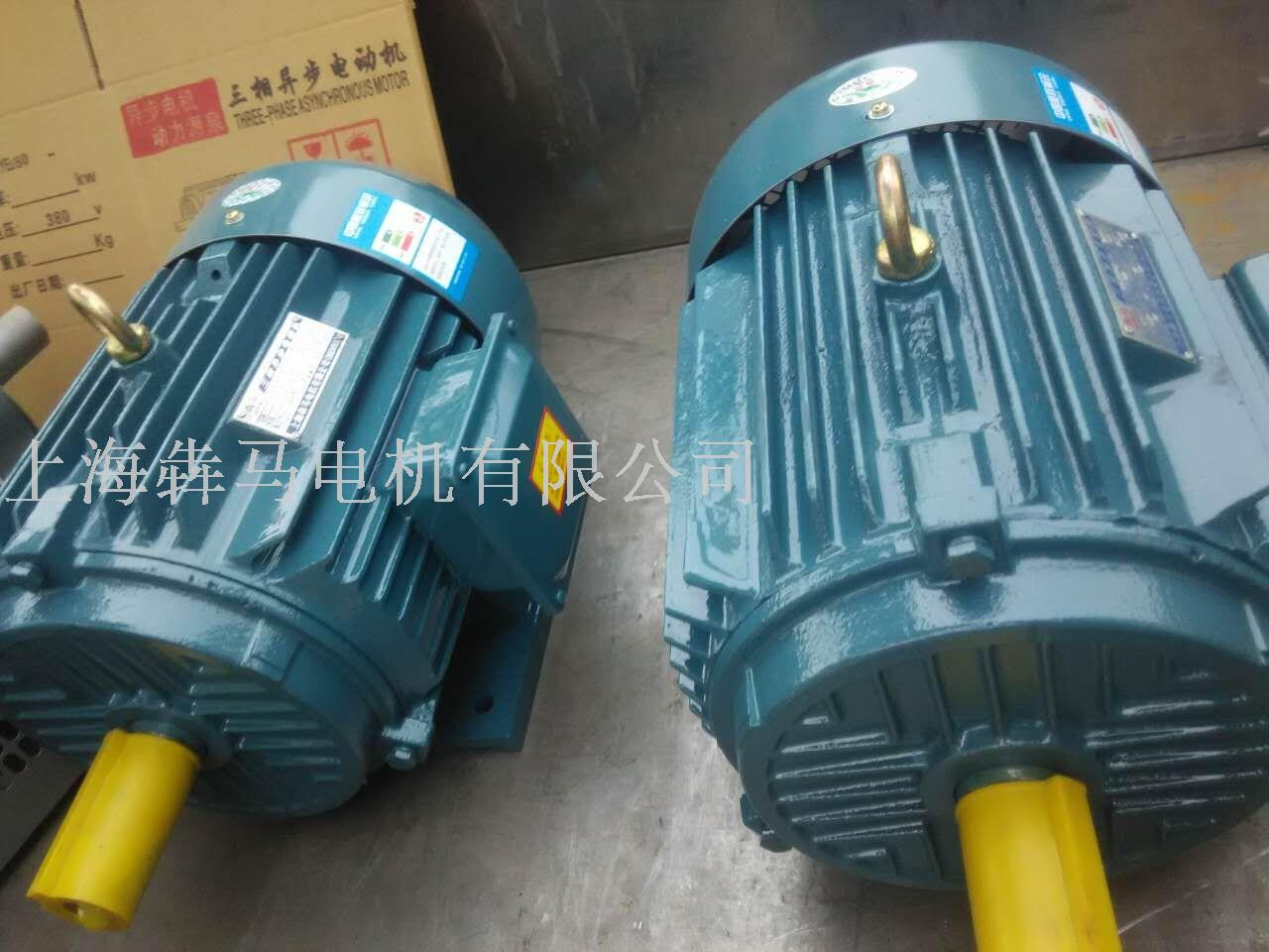USD 176.12] Two-speed motor 1 5kw YD112M 8 4-pole 1 5 2 4KW variable ...