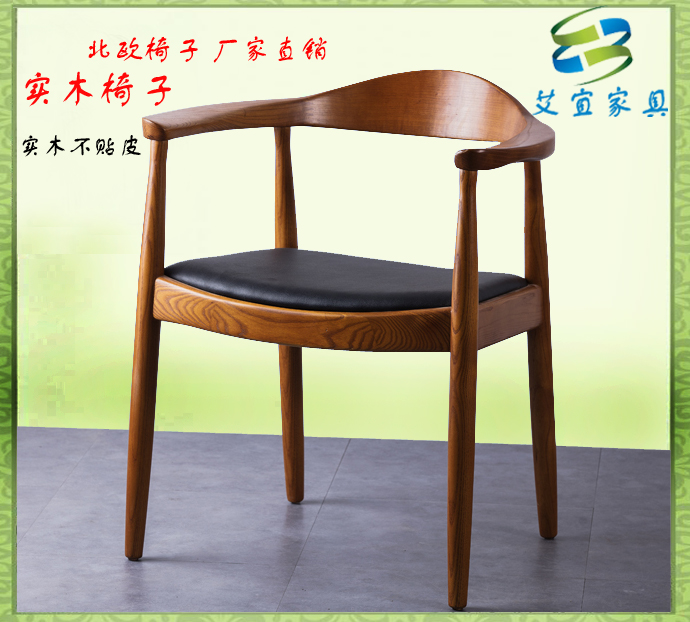 American Solid Wood Armrest Office Chair Dining Chair Kennedy Presidential  Chair Restaurant Leather Ring Chair Computer