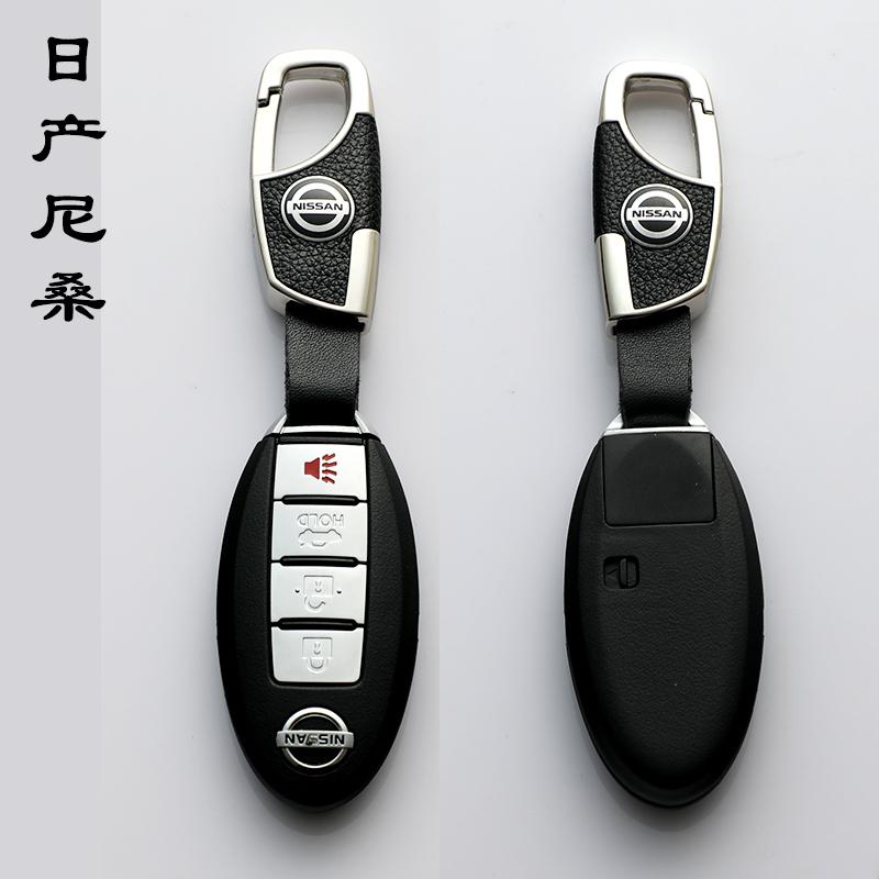 汽车钥匙扣男钥匙套挂件腰挂包个性创意大众奔驰宝马奥迪现代网红商品详情图