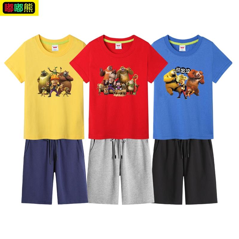 熊出没童装熊大光头强短裤夏天短袖儿童衣服男童T恤v短裤套装纯棉