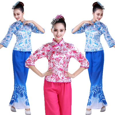 Folk Dance Costumes Blue and White Porcelain Yangko Dress Female Adult Suit Fan Dance Costume Waist Drum Team Square Dance Costume