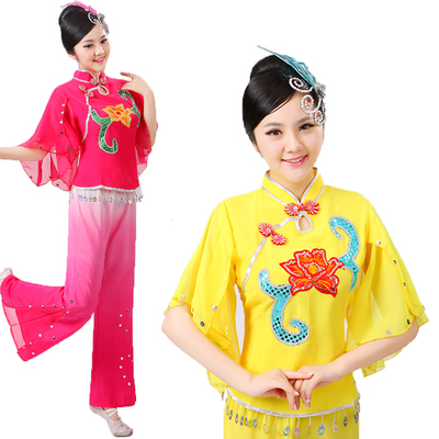 Folk Dance Costumes Yangko Dance Costume National Fan Dance Performance Waist Drum Square Dance Costume Chinese style National Dance Costume