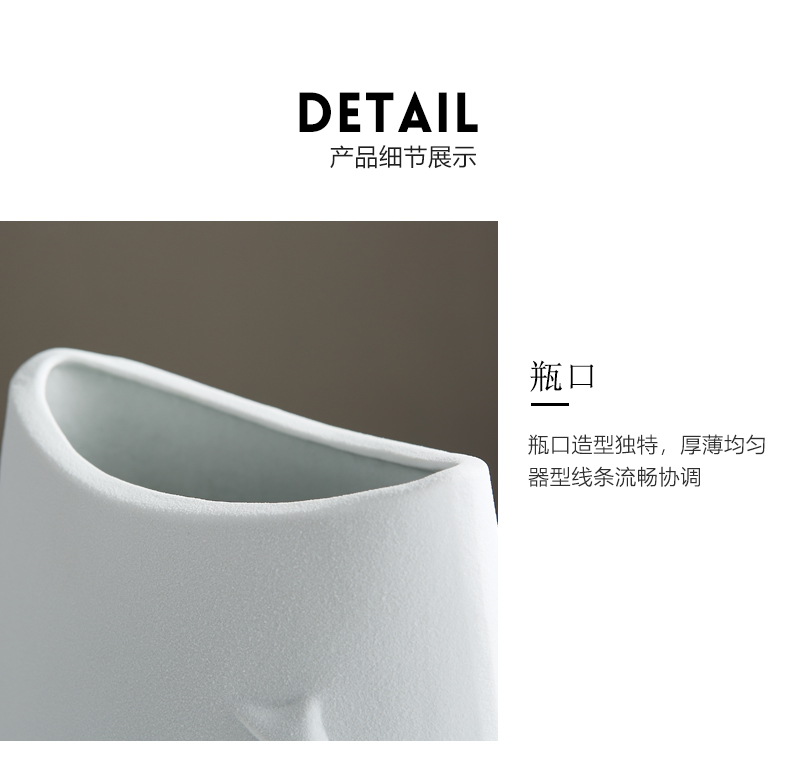 I and contracted face ceramic vase furnishing articles sitting room Nordic abstract decoration decoration flower arranging the creative arts and crafts