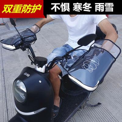 冬季电动摩托车手套电瓶车棉把套防水加厚挡风防寒保暖护手罩男女
