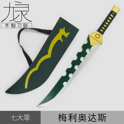 taobao agent The Seven Deadly Sins COS Anime Props Weapon Equipment Wooden Knife Head Meliodas Scabbard Artifact Lost Disaster