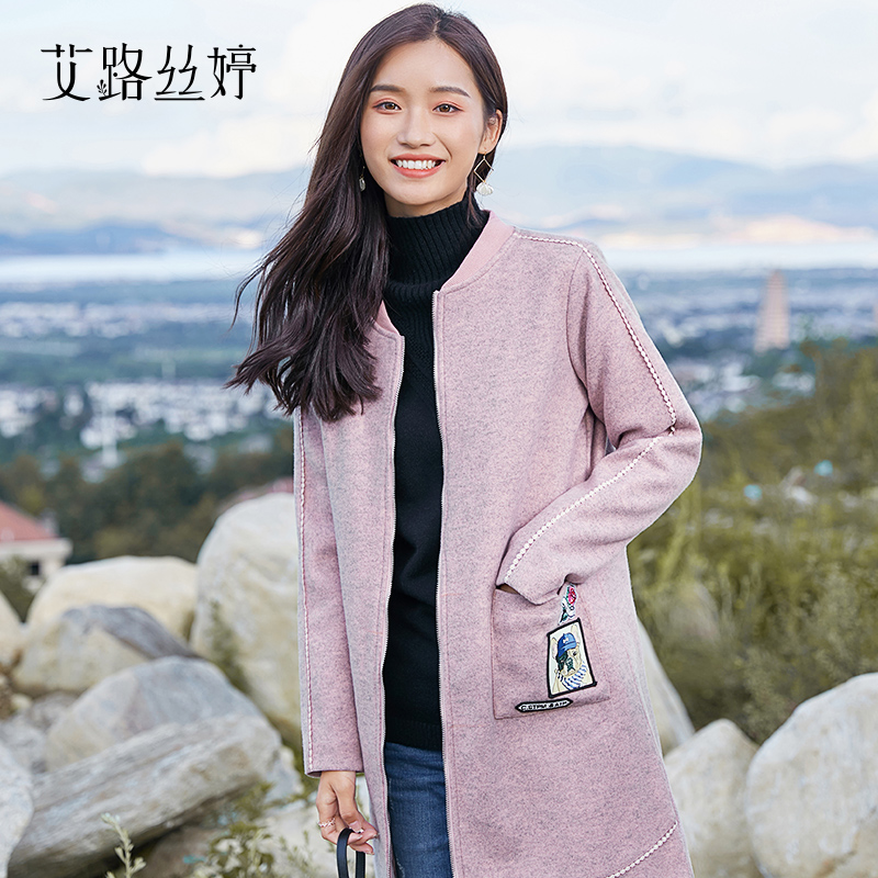 AI Lu Si Ting 2018 Winter new zipper Korean pink long-sleeved woolen jacket female long paragraph loose