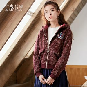Ai Lusi Ting 2018 mùa đông mới của phụ nữ trùm đầu áo khoác nữ dài tay Hàn Quốc cardigan casual ngắn coat 1277
