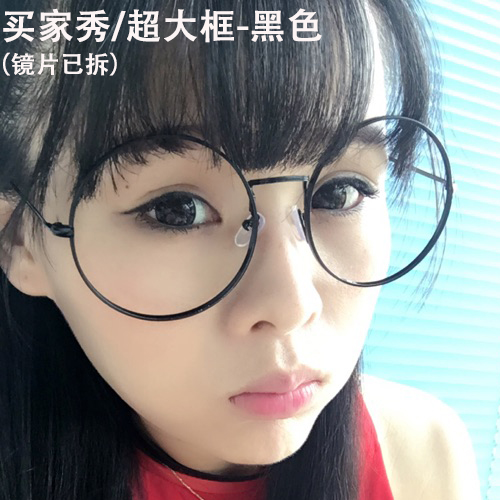 a03a09527d Large glasses frame female round retro anti-radiation flat mirror extra large  net red ins big face thin glasses frame