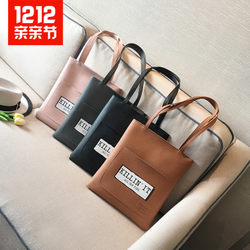 Simple shoulder bag female bag Korean Joker students soft leather pu handbag bag large-capacity school tote bag