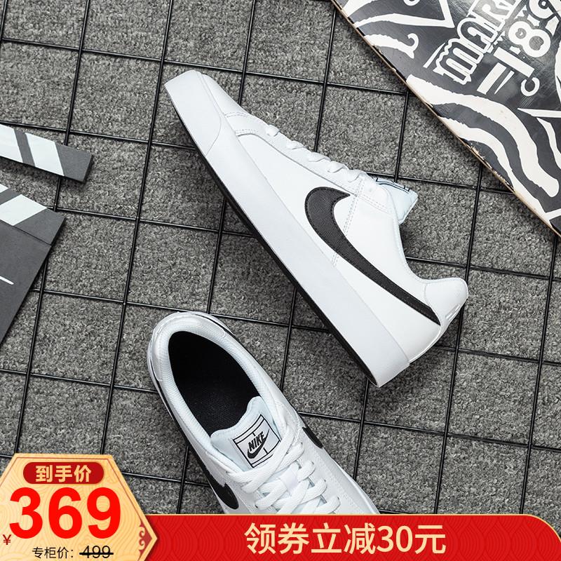 板鞋男鞋耐克男官网旗舰正品sb开拓者2020夏季运动休闲小白鞋