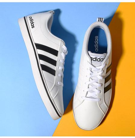 Adidas men's shoes sneakers men's official website flagship ...
