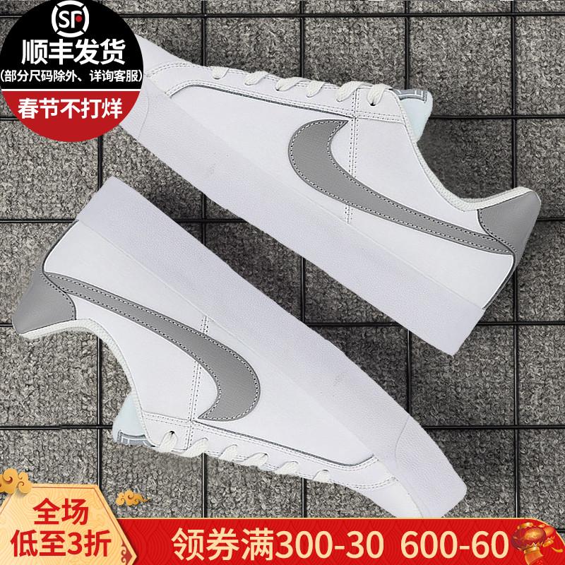 耐克男鞋板鞋男秋冬新款官网旗舰正品运动鞋SB开拓者休闲小白鞋子