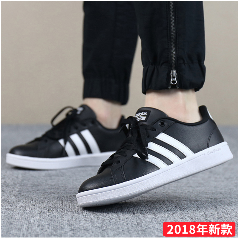 Adidas women's shoes 2018 spring NEO new shoes breathable low to help  casual shoes sports shoes AW4288