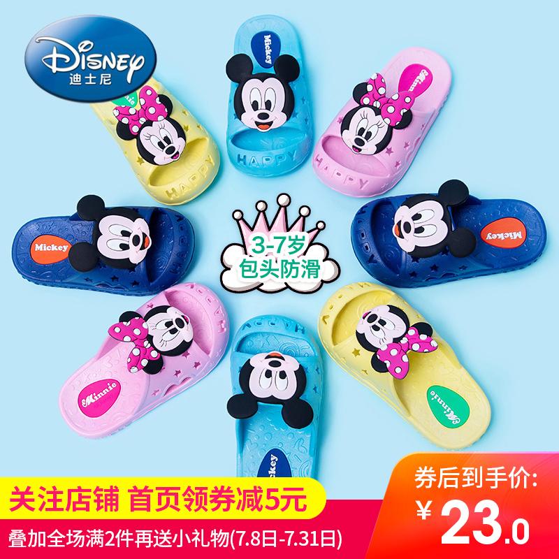 迪士尼拖鞋儿童包头男女童宝宝1-3岁夏小家用室内凉公主防滑拖鞋