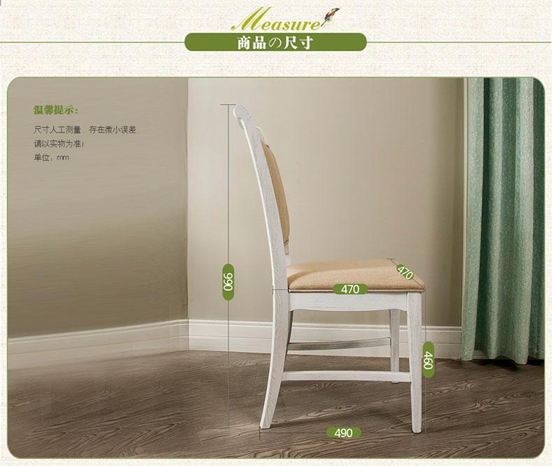 餐椅logo_11.jpg