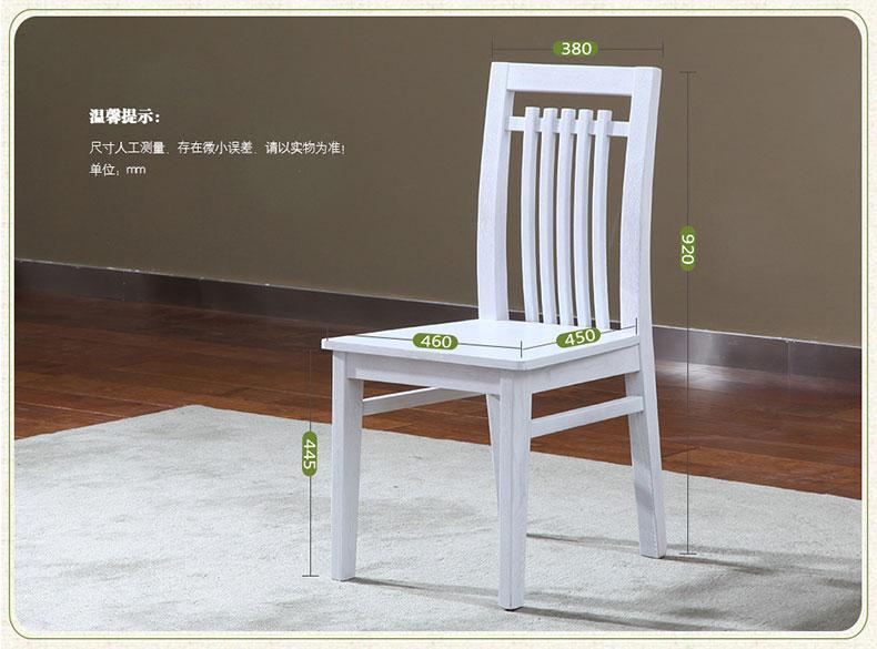 餐椅logo_10 (2).jpg