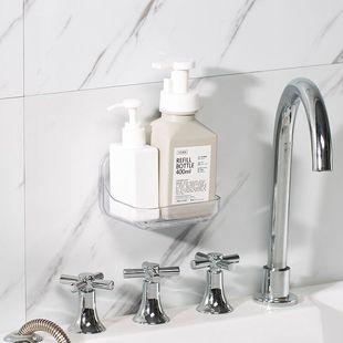 【免打孔】衞生間置物架壁掛浴室收納盒