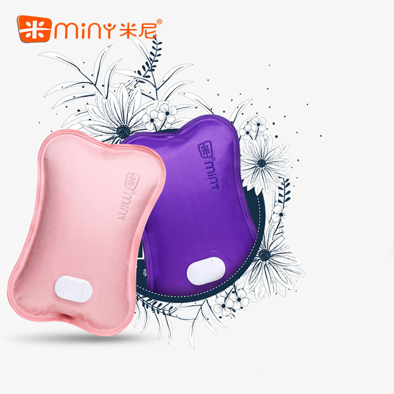 米尼K505防爆持久保温充电热水袋暖手宝电暖宝暖水袋暖手袋已注水