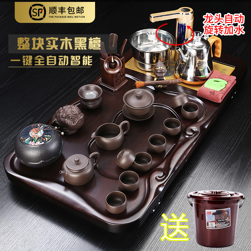 Purple sand kung fu tea set home whole board black sandalwood tea plate tea cup set living room office fully automatic