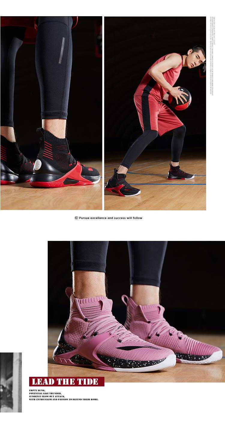 李宁篮球鞋男鞋封锁新款透气包裹性耐磨防滑一体织高帮战靴商品详情图