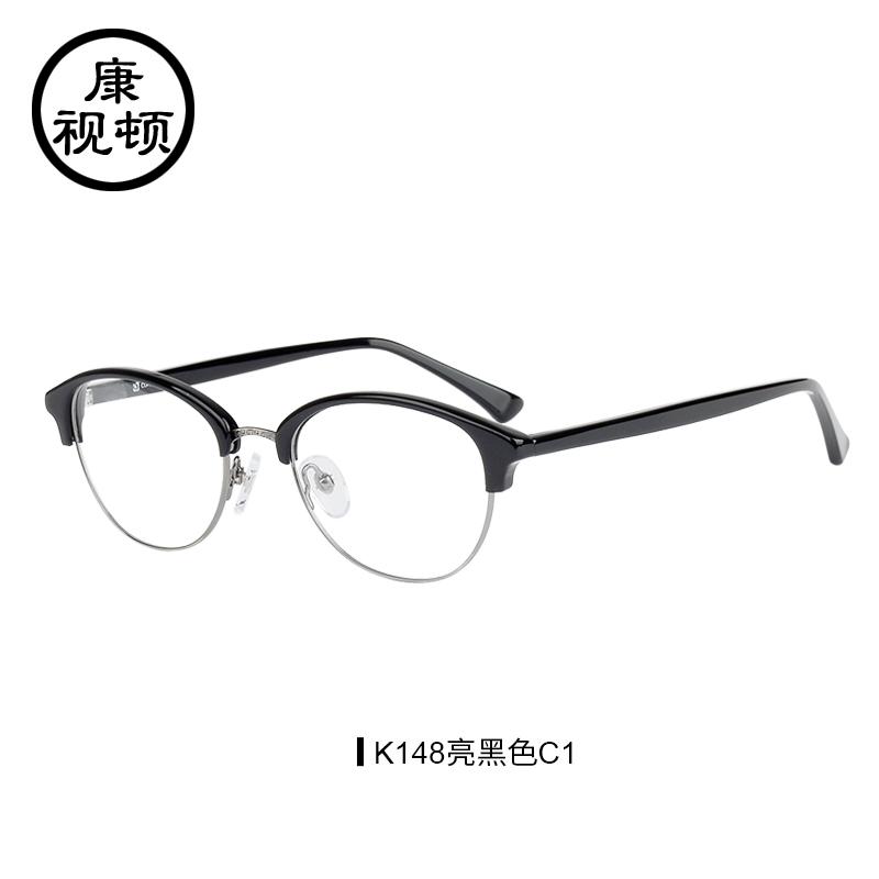 康视顿板材眼镜框 配近视男女款小脸小框 超轻复古圆框眼镜架K148
