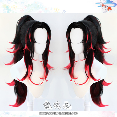 taobao agent Demon Slayer Blade Black Death Mou cos Wig Jiguo Yansheng Fluffy layered reverse warp thick ponytail