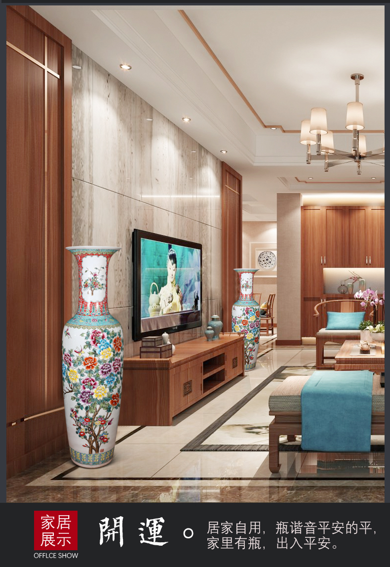 Jingdezhen ceramics powder enamel blooming flowers big vase high landing place, a modern living room of Chinese style household act the role ofing is tasted