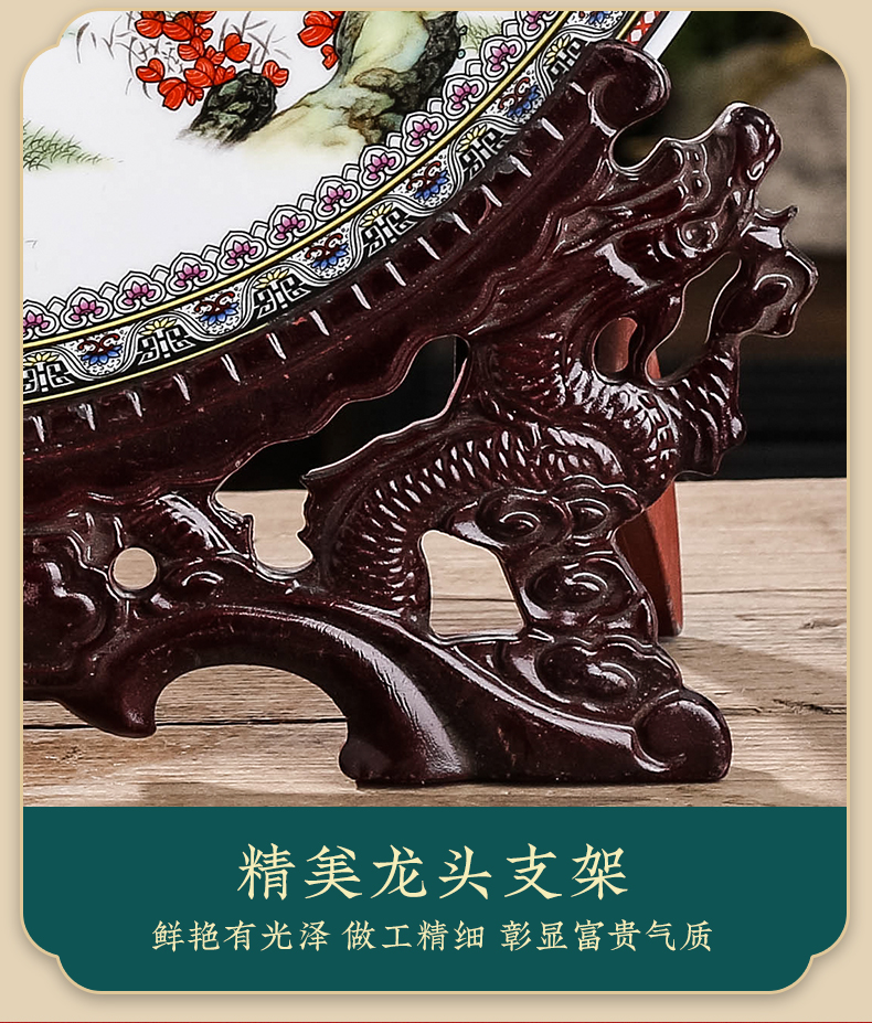 Jingdezhen ceramics increasing hang dish decorative plate of Chinese style living room home furnishing articles wine antique crafts