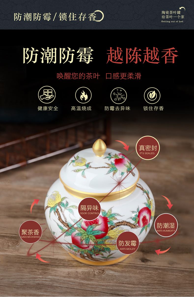 Jingdezhen chinaware paint colored enamel caddy fixings furnishing articles half jins of puer tea pot home with cover storage tanks